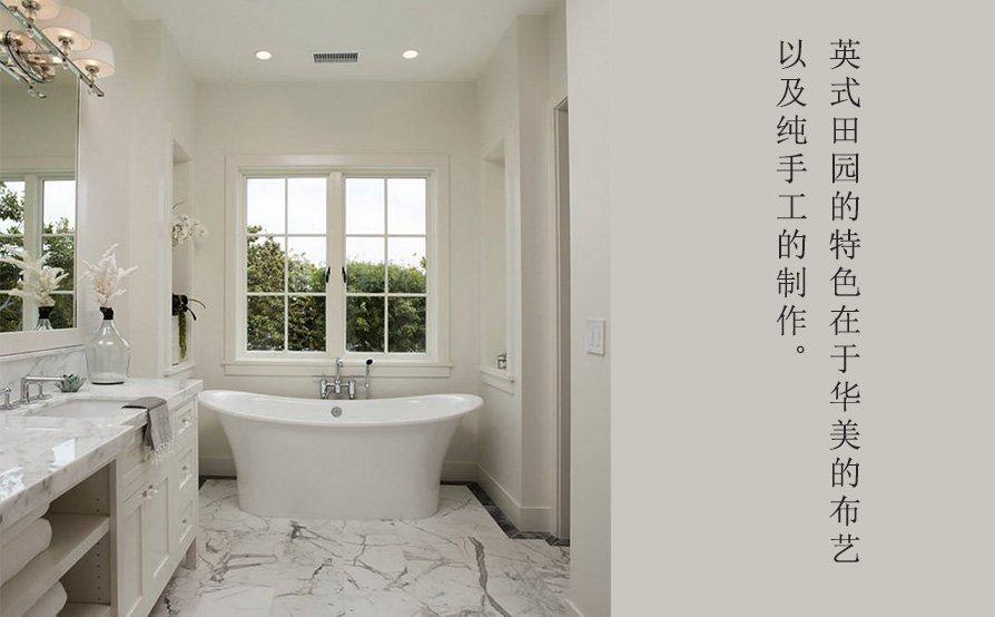 92平-致瑞雅苑-田园风格装修-6.20万