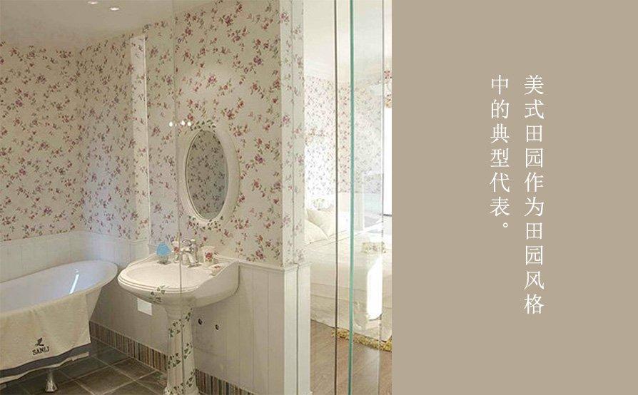 86平-府河名居-田园风格装修-5.84万